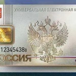 Законопроект об универсальной карте москвича будет готов в феврале — Ситуация на The Village