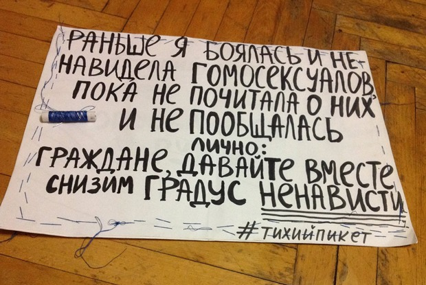 Акционистка Дарья Серенко — о «#тихомпикете» и реакции пассажиров метро — Комментарий на The Village