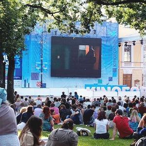 Несколько петербургских кинофестивалей объединят в международный кинофорум  — События на The Village