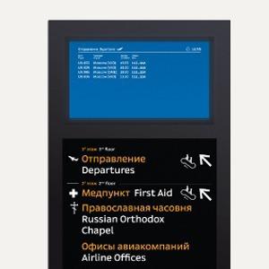 Как выглядит навигация нового Пулкова — Городской дизайн на The Village