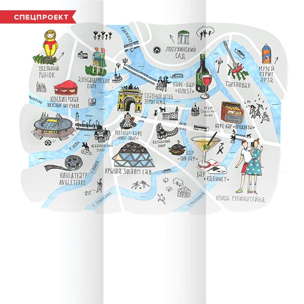15 мест, которые вдохновляют петербуржцев