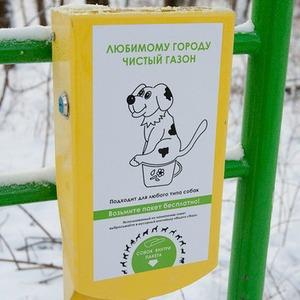 Московские власти взялись за «собачьи туалеты»