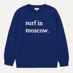 Где купить мужской свитшот: 9 вариантов от 1 200 рублей до 10 тысяч рублей — Цена-Качество на The Village
