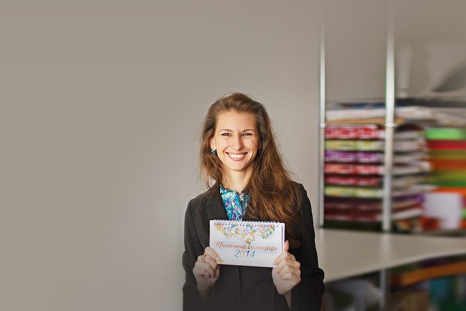 CardStory: Как московский лингвист запустила в Карелии производство бумаги — Эксперимент на The Village