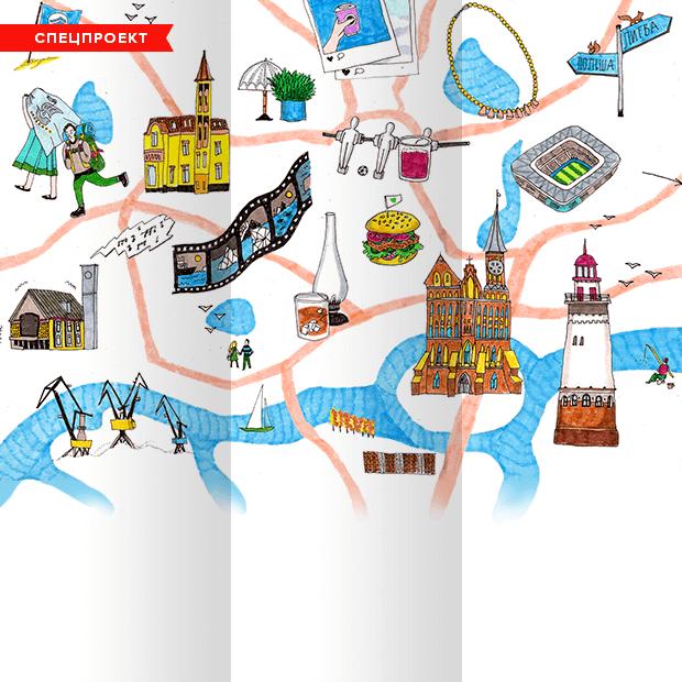 Калининград и окрестности: 15 интересных для посещения мест — Спецпроекты на The Village