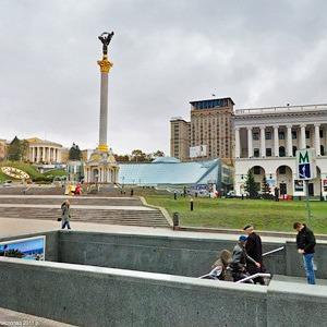 Компания Google запустила сервис Street View для Киева — Ситуация на The Village