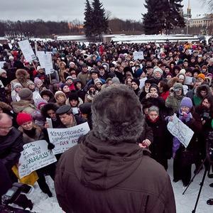 Фоторепортаж: митинг в защиту Городской клинической больницы № 31 — Фоторепортаж на The Village
