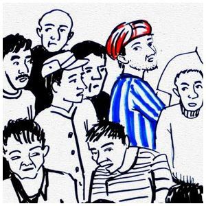 Над чем шутят мигранты — Ситуация на The Village