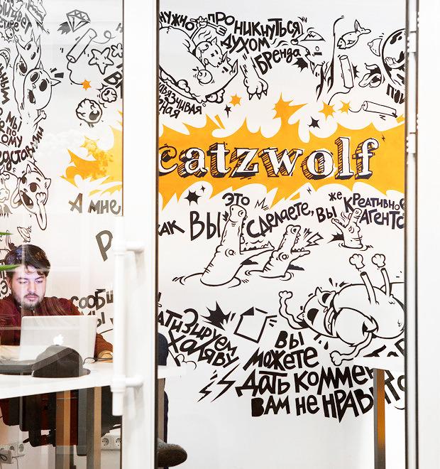 Офис недели (Москва): Catzwolf — Офисы на The Village