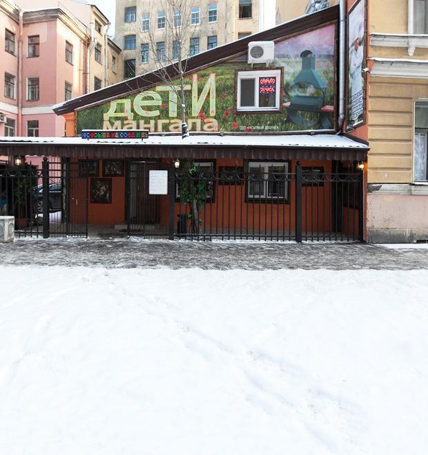 Все свои: Кафе «Дети мангала» на Петроградской стороне — Еда на The Village
