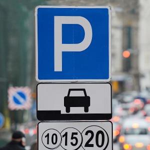 Тема недели: Платная парковка в Москве — Город на The Village