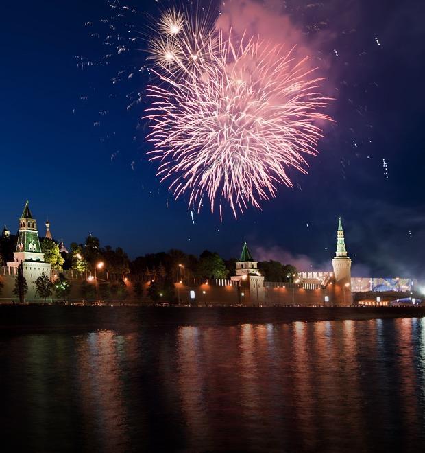 Планы на выходные: День города — 2013