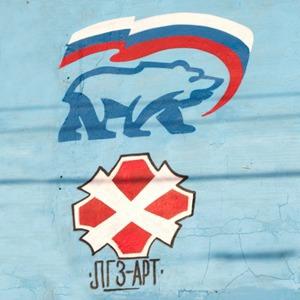 Стена всё стерпит: Кто решил украсить Москву патриотическими граффити — Город на The Village
