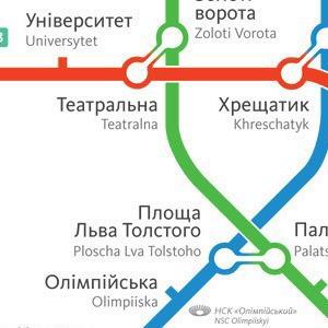 Навигация дизайнера Скляревского оказалась невостребованной — Ситуация на The Village