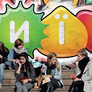 Первые варианты официального логотипа Киева появились в интернете — Туризм на The Village