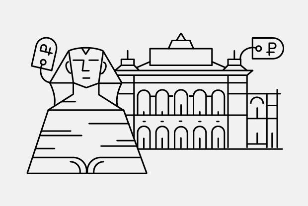 Хот-дог в Нью-Йорке и велопрокат в Копенгагене: Сколько стоит быть русским туристом по новому курсу — Город на The Village
