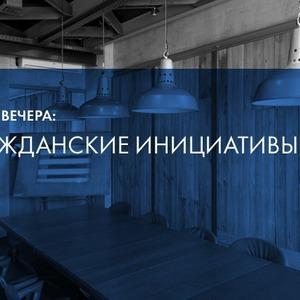 Званым гостем девятого ужина станет Татьяна Лазарева — Ужины в баре Strelka на The Village