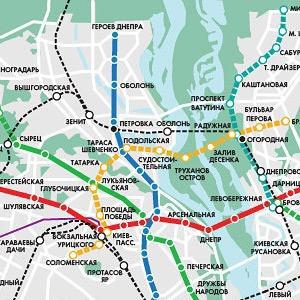 Строительством метро на Троещину заинтересовались инвесторы из России, Франции, Германии и США — Ситуация на The Village