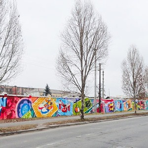 В Киеве появились граффити рекордных размеров — Ситуация на The Village