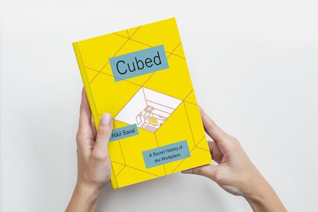Cubed: Как появились офисные сотрудники — Кейсы на Look At Me