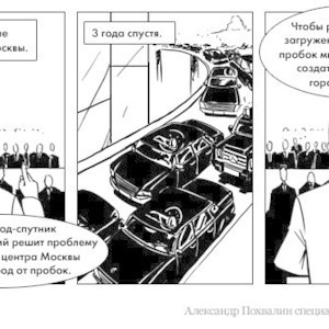 Постскриптум: у Москвы может появиться город-спутник для госучреждений — Люди в городе на The Village