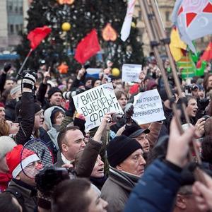 Фоторепортаж: Митинг против фальсификации выборов в Петербурге