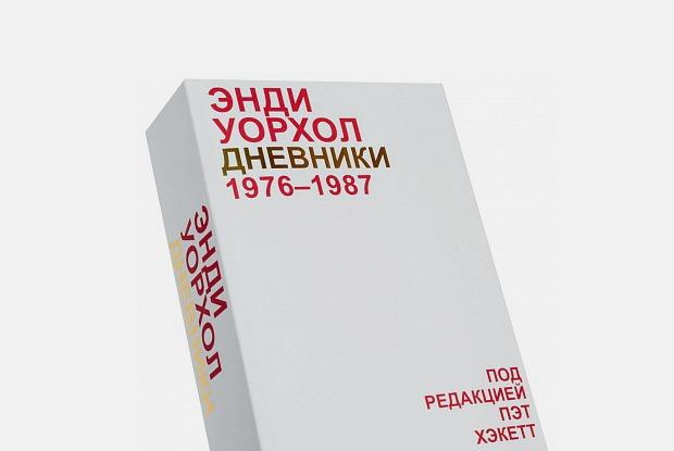 22 подарка для нескучного года  — Гид The Village translation missing: ru.desktop.posts.titles.on The Village