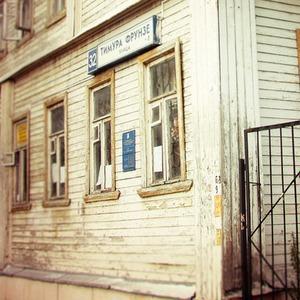 В зоне риска: Жилой дом на улице Фрунзе