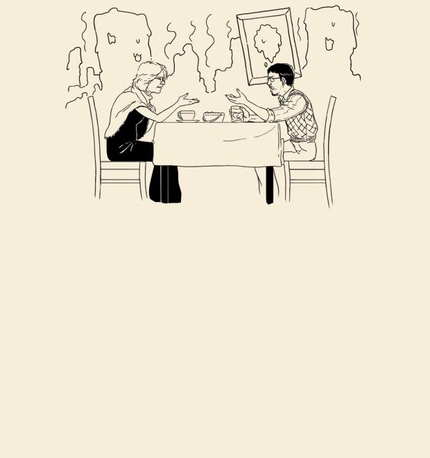 Неизвестный горожанин: Дело вкуса — Weekend на The Village