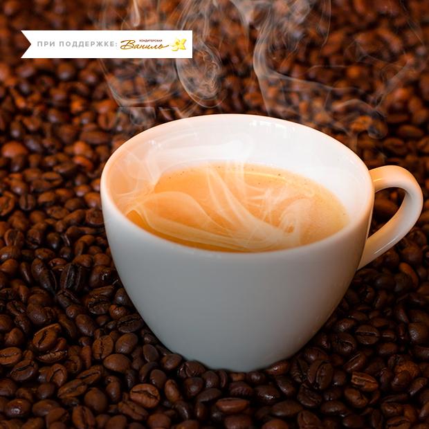 Покрепче, пожалуйста: 6 мест в Сочи, где помогут подобрать кофе на любой вкус — Гид The Village на The Village