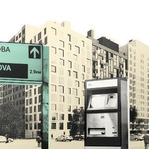 Итоги недели: указатели для туристов, 300 аппаратов по продаже билетов, микрогород в Подмосковье — Город на The Village