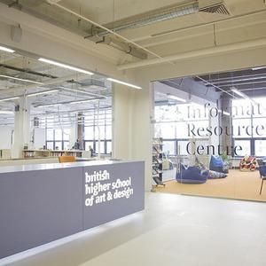 Новое Место: Британская высшая школа дизайна — Недвижимость на The Village