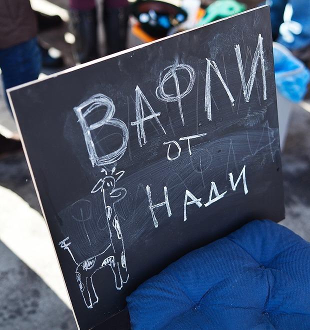 Фоторепортаж: Как открыть своё временное кафе на улице — Фоторепортаж на The Village