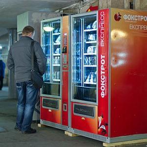 В Киеве появился первый торговый автомат с бытовой электроникой — Ситуация на The Village