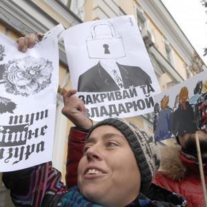 Центр визуальной культуры откроют, а выставку «Украинское тело» — нет — Ситуация на The Village