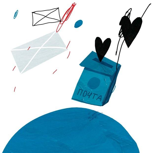 Под маркой: Люди, которые пишут письма  — Люди в городе на The Village