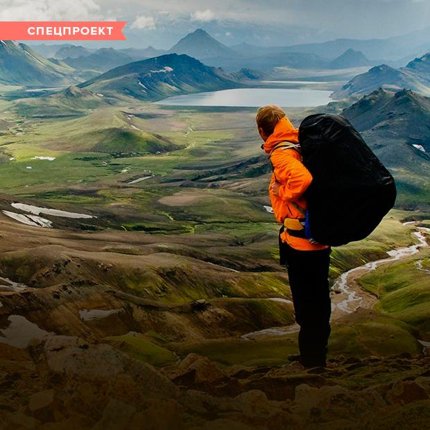 6 стран, где не встретишь русских туристов