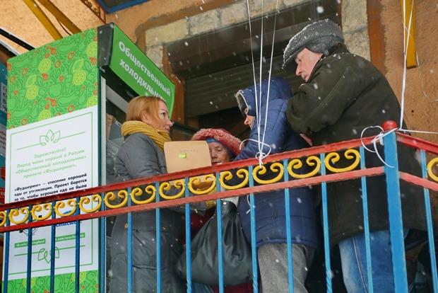 «В России такой проект невозможен»: Почему общественный холодильник закрыли навсегда — Комментарий на The Village