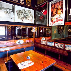 Все свои: Бар «Новая Голландия» — Рестораны на The Village