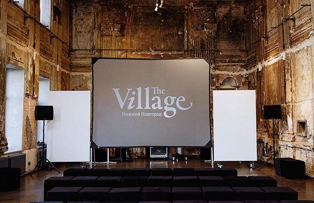 Презентация The Village — Нижний Новгород  — Фоторепортаж на The Village