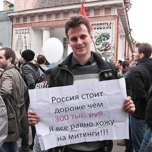 Фоторепортаж (Петербург): Митинг и шествие оппозиции в День России