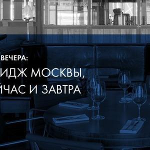 Званым гостем десятого ужина станет Илья Рудерман — Ужины в баре Strelka на Look At Me