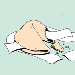 Есть вопрос: «Кто придумывает предсказания для печений?» — Город на The Village