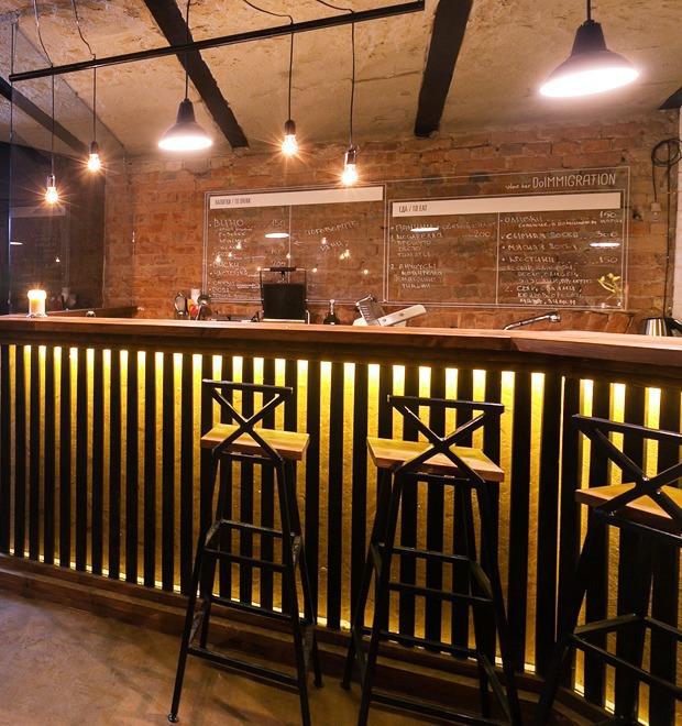 Новое место: Винный бар Do Immigration
