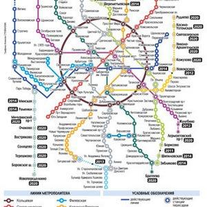 13 новых станций метро получили свои названия — Ситуация на The Village