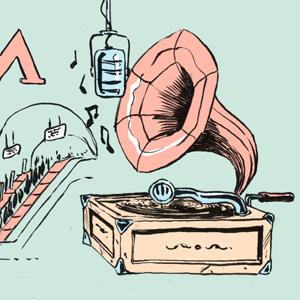 Есть вопрос: «Кто ставит музыку в московском метро?» — Есть вопрос на The Village