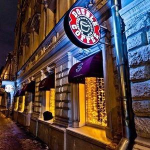 На Тверском бульваре открылась новая кофейня — Ситуация на The Village