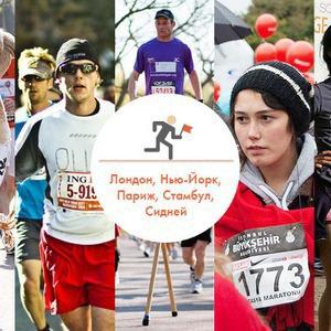 Иностранный опыт: 5 городских марафонов — Иностранный опыт на The Village