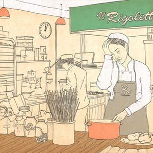 Личный опыт: Стажировка в мишленовском ресторане — Кухня на The Village