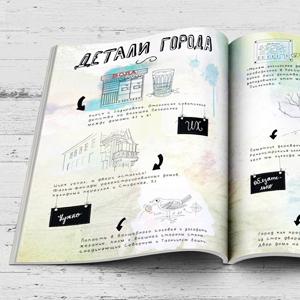 Как пробудить в жителях интерес к их городу — Новая география на The Village